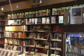 Libreria Ad Assisi